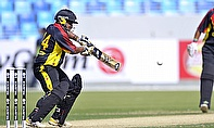 Watch - PNG v Hong Kong, 1st ODI