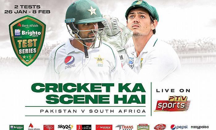 Nauman Ali becomes fourth oldest Test debutant for Pakistan